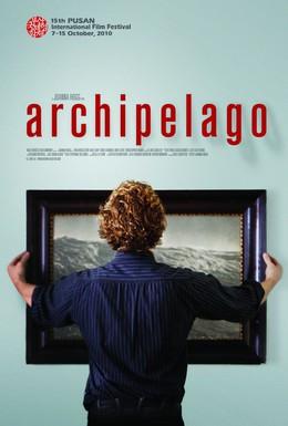 Постер фильма Архипелаг (2010)
