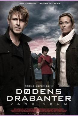 Постер фильма Узы смерти (2011)