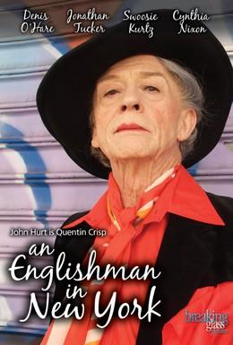Постер фильма Англичанин в Нью-Йорке (2009)