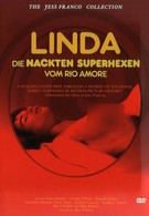 Линда (1981)