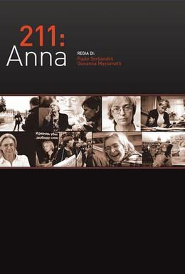 Постер фильма 211: Анна (2009)