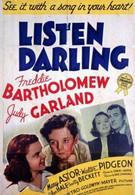 Послушай, дорогая (1938)