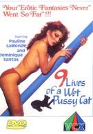 Девять жизней влажной киски (1976)