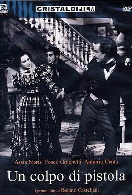 Постер фильма Выстрел (1942)