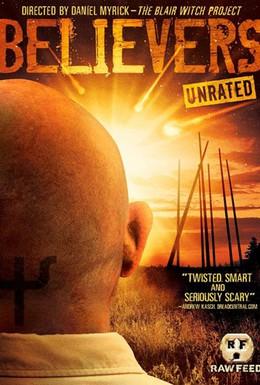 Постер фильма Сторонники (2007)