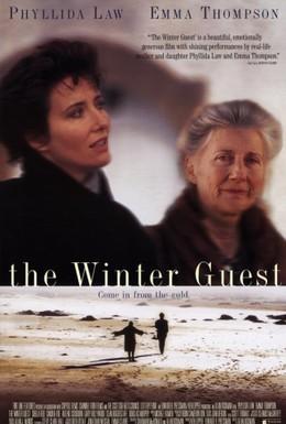 Постер фильма Зимний гость (1997)