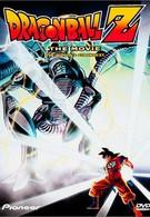 Драконий жемчуг Зет 2: Самый сильный парень в мире (1990)