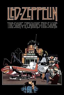 Постер фильма Песня остаётся всё такой же (1976)