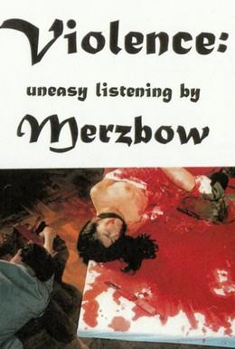 Постер фильма За гранью жестокости (1998)