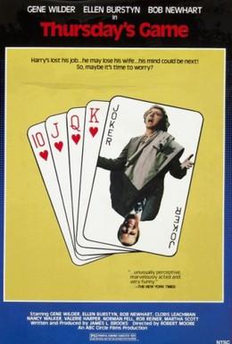 Постер фильма Игра по четвергам (1974)