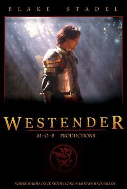 Постер фильма Легенда о рыцаре (2003)