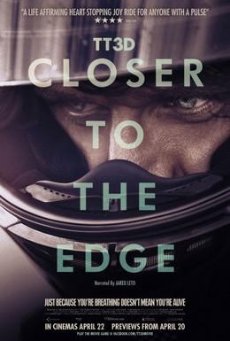 Постер фильма TT3D: Вырваться вперед (2011)