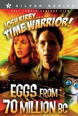 Постер фильма Воин во времени: Древние яйца (1995)