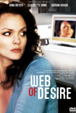 Постер фильма Паутина желаний (2009)