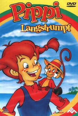 Постер фильма Пеппи Длинный чулок (1998)