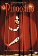Пиноккио (2002)