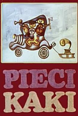 Постер фильма Пять котов (1972)