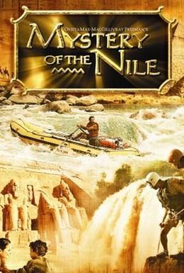 Постер фильма Тайна Нила (2005)