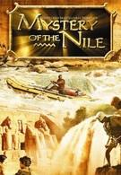 Тайна Нила (2005)