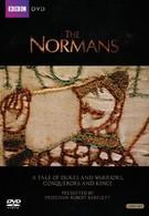 Норманны (2010)