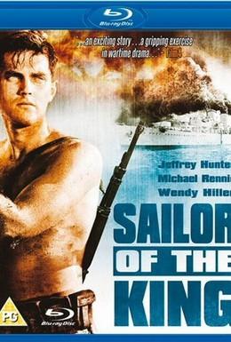 Постер фильма Королевский моряк (1953)