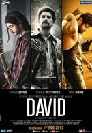 Дэвид (2013)