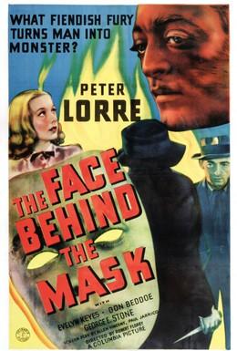 Постер фильма Лицо под маской (1941)
