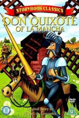 Постер фильма Дон Кихот Ламанческий (1987)