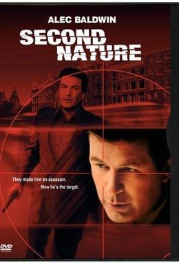 Постер фильма Вторая натура (2003)
