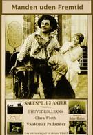 Человек без будущего (1916)