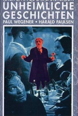 Постер фильма Жуткие истории (1932)