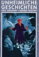 Жуткие истории (1932)