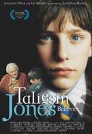 Талиесин Джонс (2000)