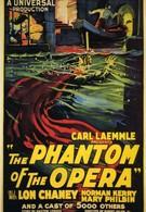 Призрак оперы (1925)