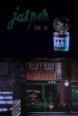 Постер фильма Джаспер в джаз-переплете (1946)