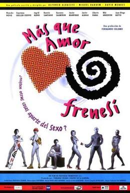 Постер фильма Больше, чем любовь (1996)