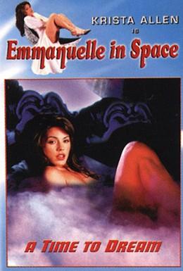 Постер фильма Эмманюэль: Мечты и сновидения (1994)