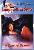 Эмманюэль: Мечты и сновидения (1994)