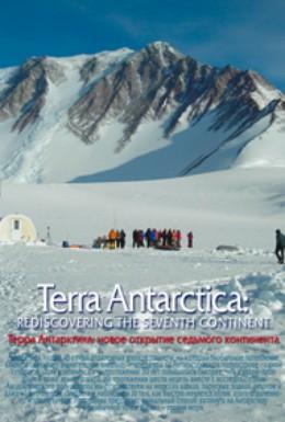 Постер фильма Терра Антарктика. Новое открытие седьмого континента (2009)