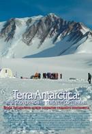 Терра Антарктика. Новое открытие седьмого континента (2009)