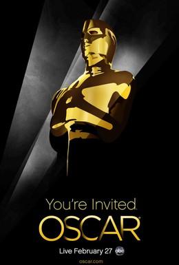 Постер фильма 83-я церемония вручения премии Оскар (2011)