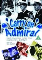 Так держать, Адмирал (1957)