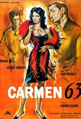 Постер фильма Кармен 63 (1962)