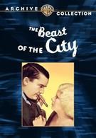Чудовище города (1932)