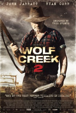 Постер фильма Волчья яма 2 (2013)
