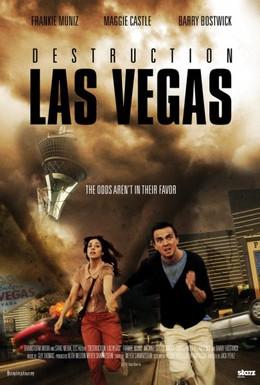 Постер фильма Разрушение Вегаса (2013)