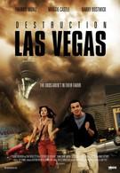 Разрушение Вегаса (2013)