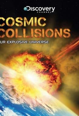 Постер фильма Космические столкновения (2006)
