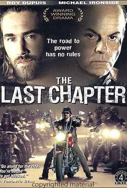 Постер фильма Последний Чаптер (2002)