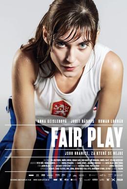 Постер фильма Игра по правилам (2014)